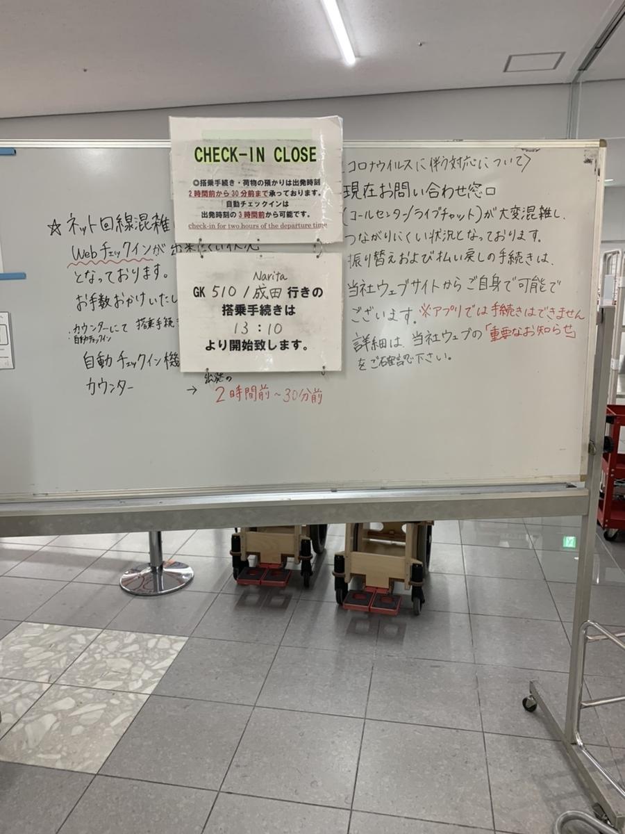 f:id:R-hanohano:20200315080522j:plain