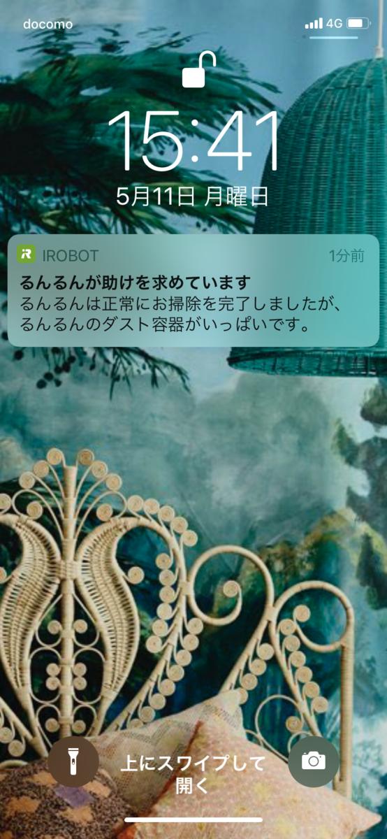f:id:R-hanohano:20200511224903p:plain