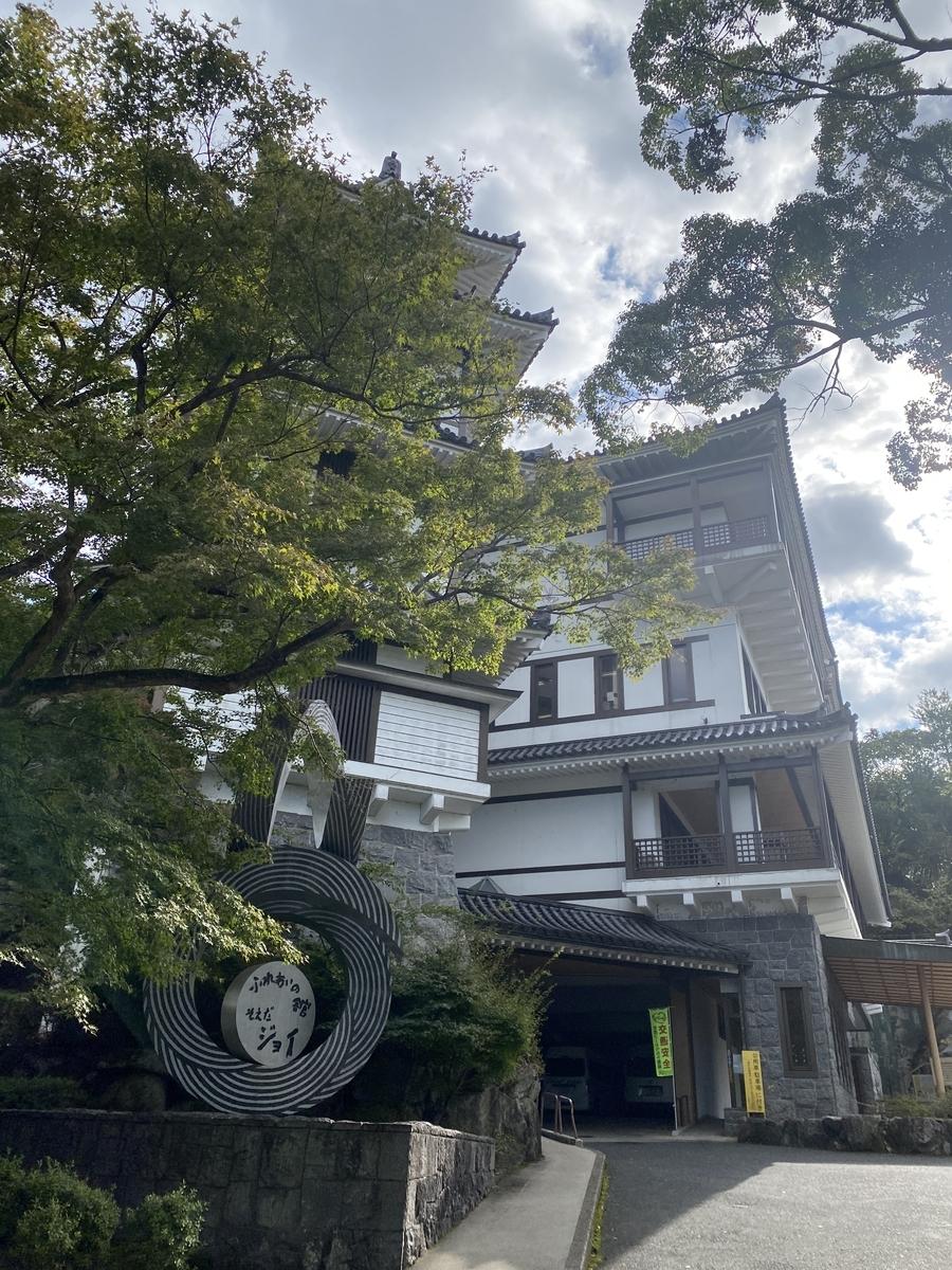 f:id:R-hanohano:20201024231907j:plain