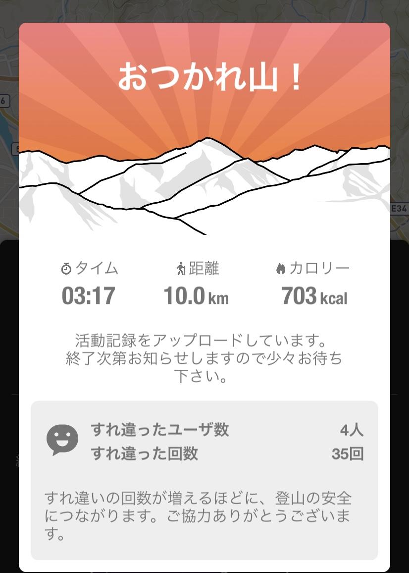 f:id:R-hanohano:20201103122950j:plain