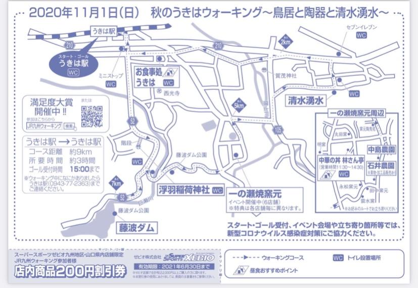 f:id:R-hanohano:20201103123120j:plain