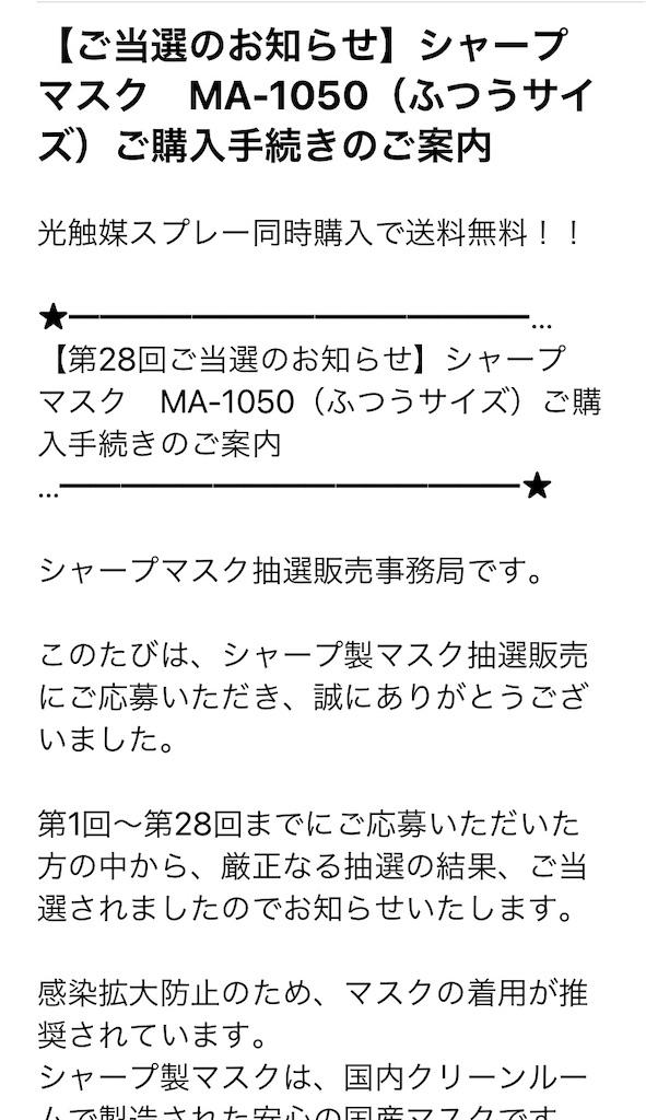 f:id:R-hanohano:20201109221620j:image