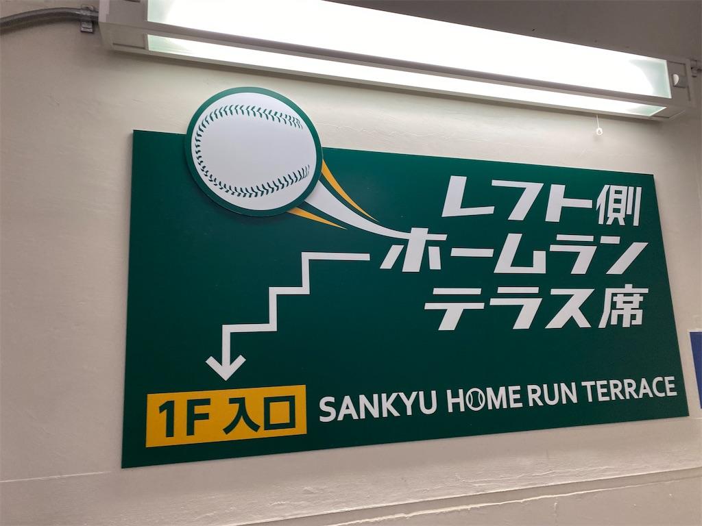 f:id:R-hanohano:20201115092735j:image