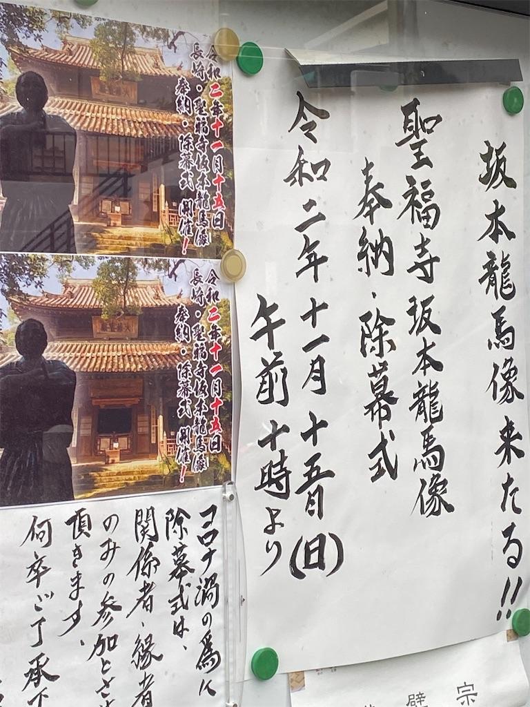f:id:R-hanohano:20201123172346j:image