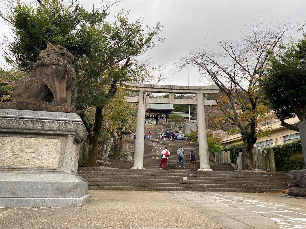 f:id:R-hanohano:20201123172711j:image