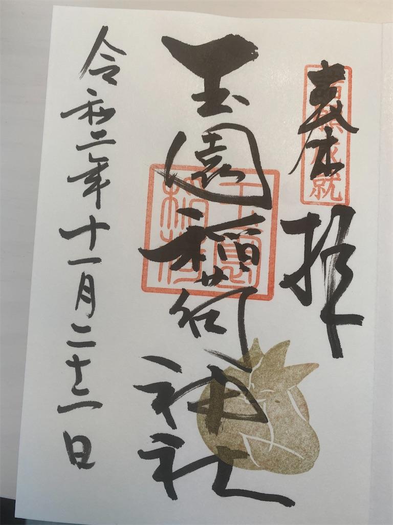 f:id:R-hanohano:20201126013446j:image