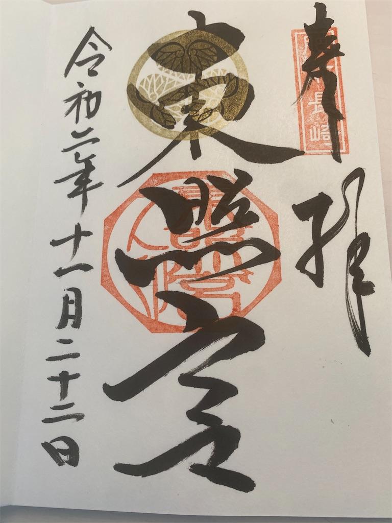 f:id:R-hanohano:20201126013720j:image