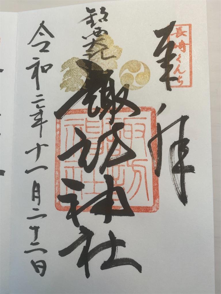 f:id:R-hanohano:20201126013751j:image