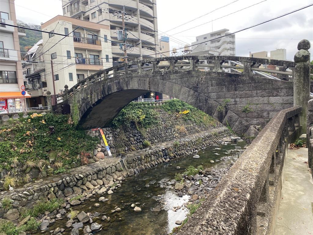 f:id:R-hanohano:20201126014357j:image