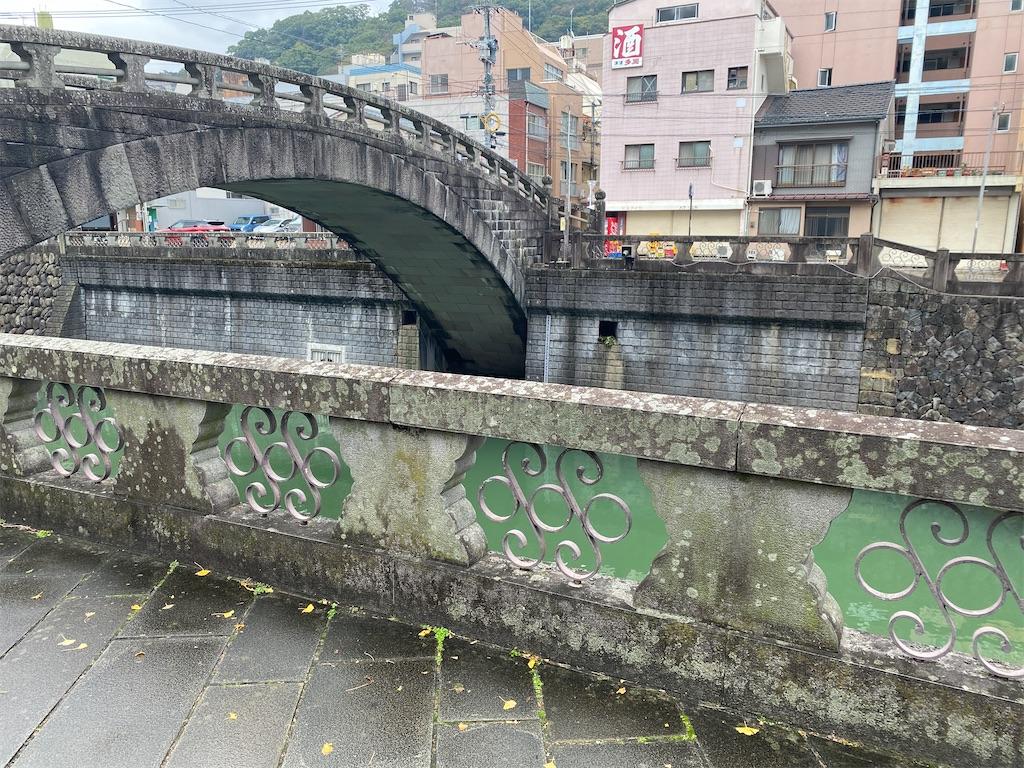 f:id:R-hanohano:20201126014449j:image