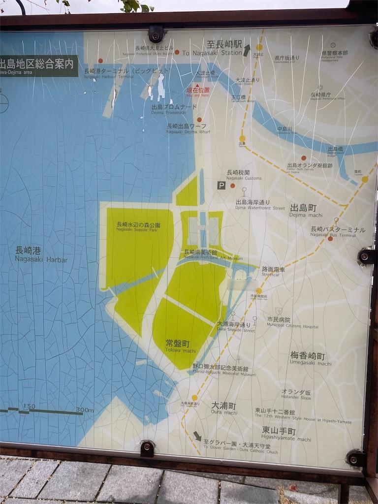 f:id:R-hanohano:20201128133926j:image