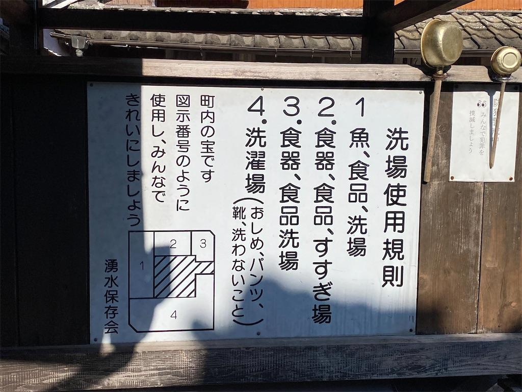 f:id:R-hanohano:20201207114022j:image