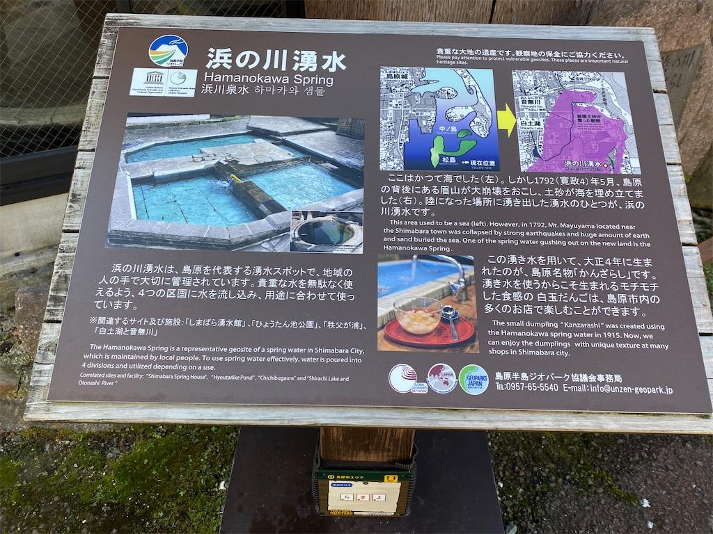 f:id:R-hanohano:20201207114042j:image