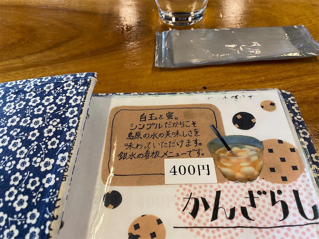 f:id:R-hanohano:20201207212622j:image