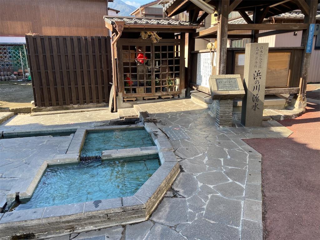 f:id:R-hanohano:20201207212716j:image