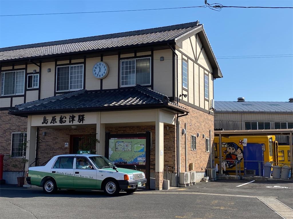 f:id:R-hanohano:20201208135732j:image