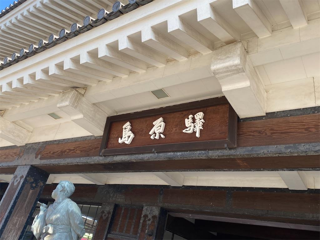 f:id:R-hanohano:20201208135848j:image