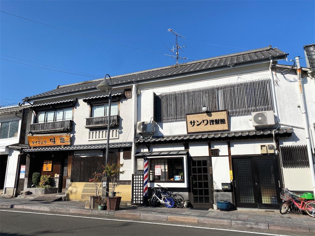 f:id:R-hanohano:20201208140635j:image