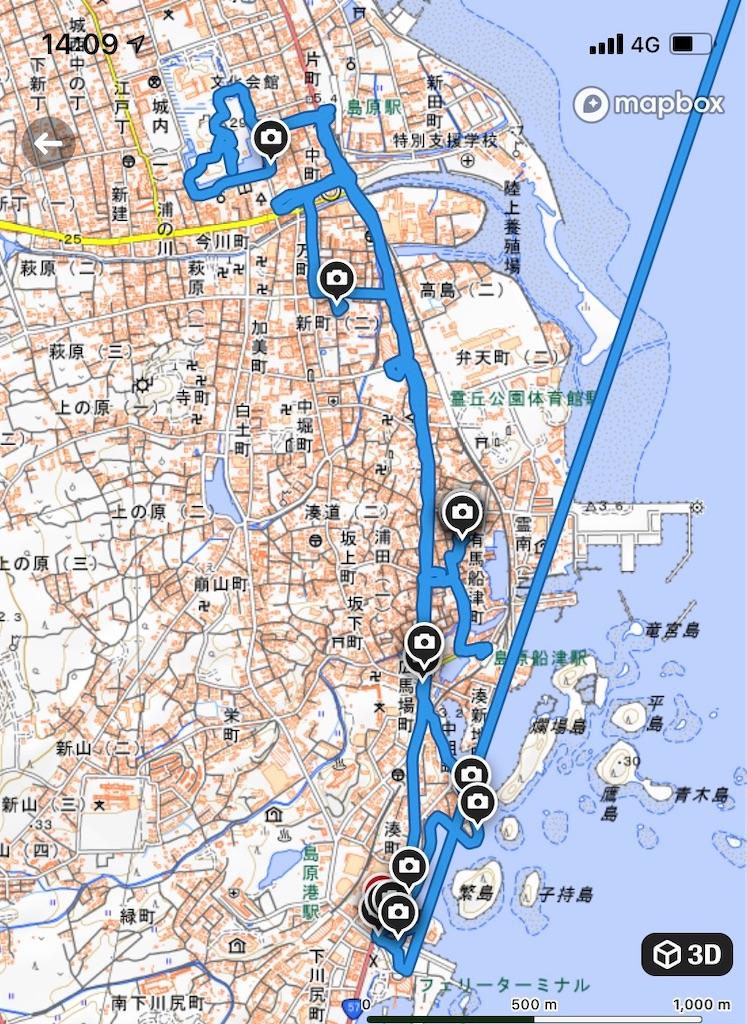 f:id:R-hanohano:20201210003816j:image