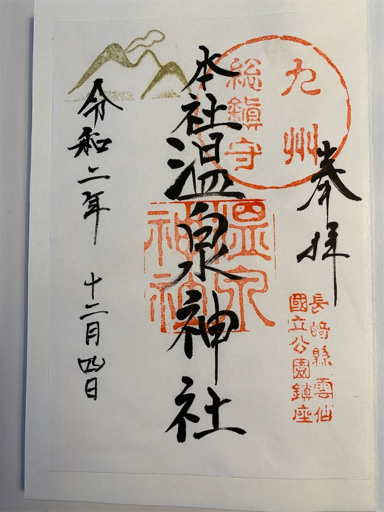 f:id:R-hanohano:20201211234625j:image