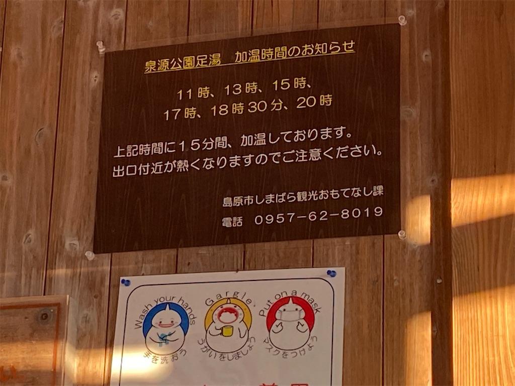 f:id:R-hanohano:20201220082024j:image