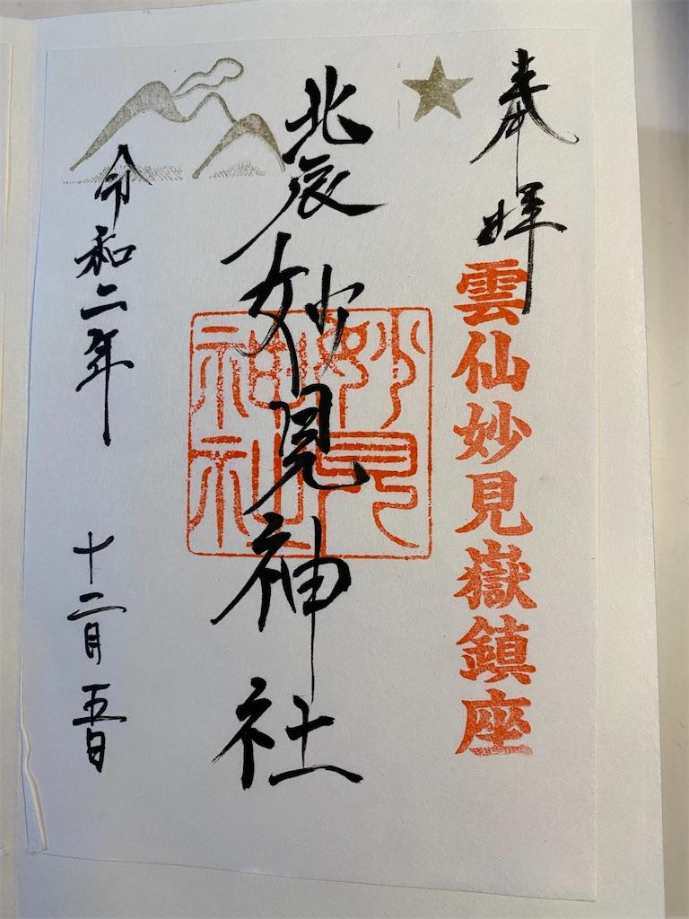 f:id:R-hanohano:20201220082147j:image