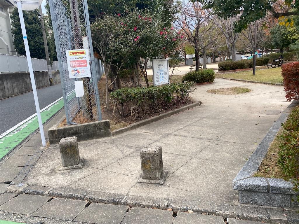 f:id:R-hanohano:20201221135125j:image