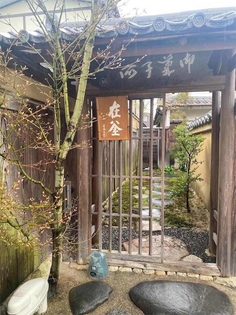 f:id:R-hanohano:20210321224124j:image