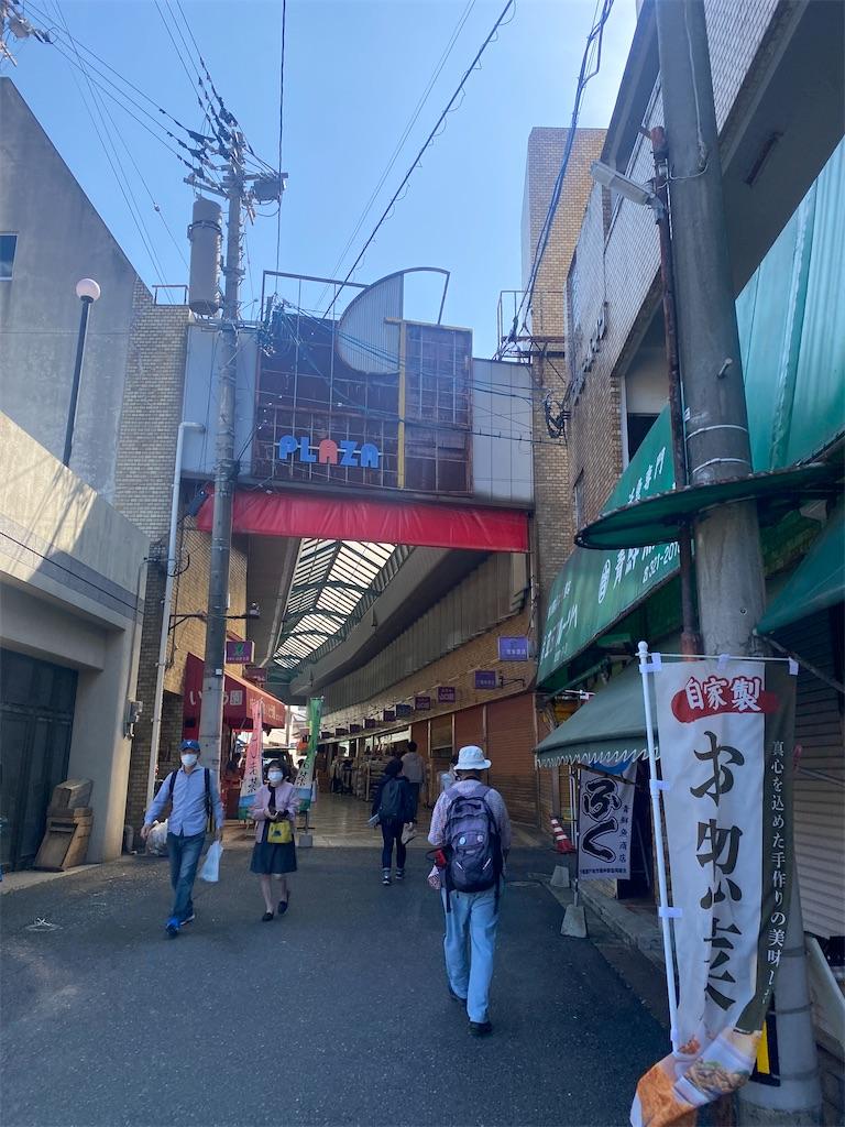 f:id:R-hanohano:20210404094828j:image