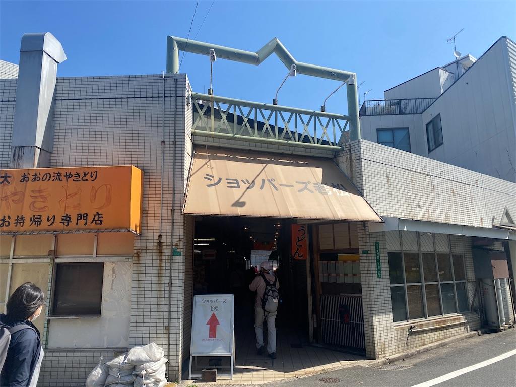 f:id:R-hanohano:20210404094849j:image