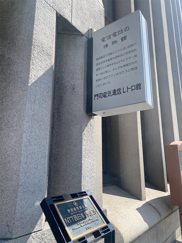 f:id:R-hanohano:20210404191518j:image