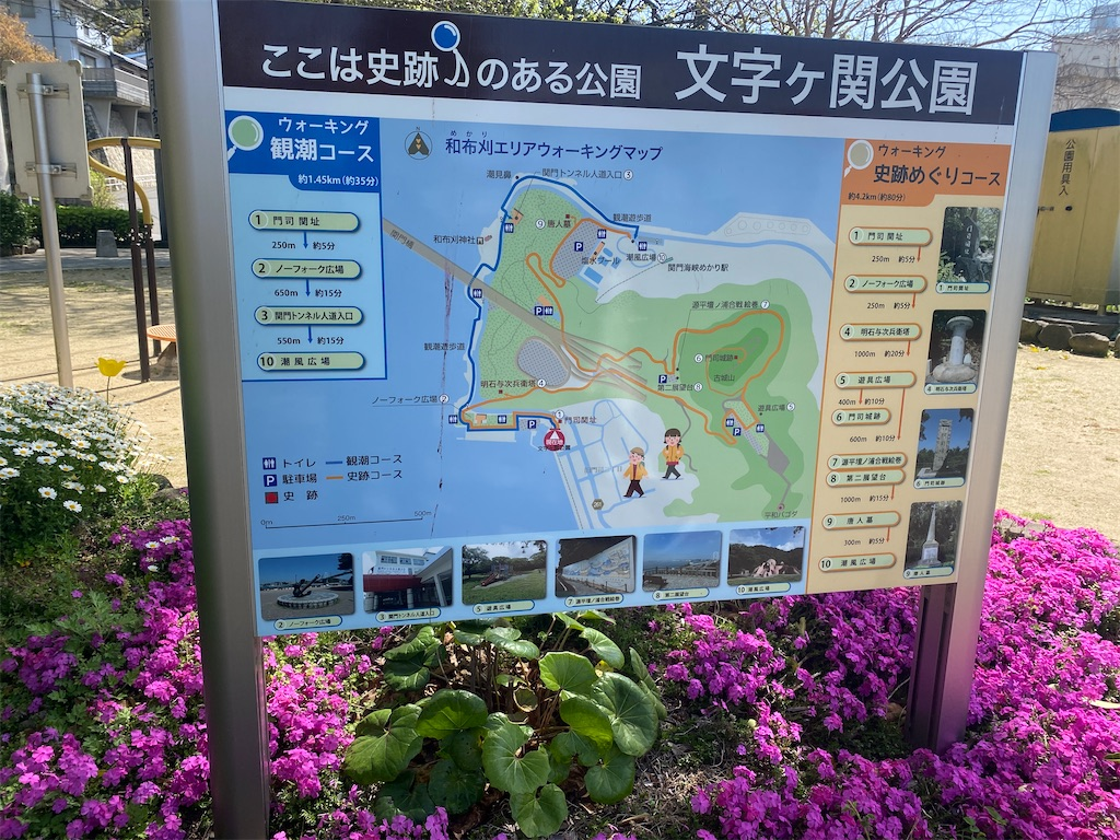 f:id:R-hanohano:20210404192333j:image