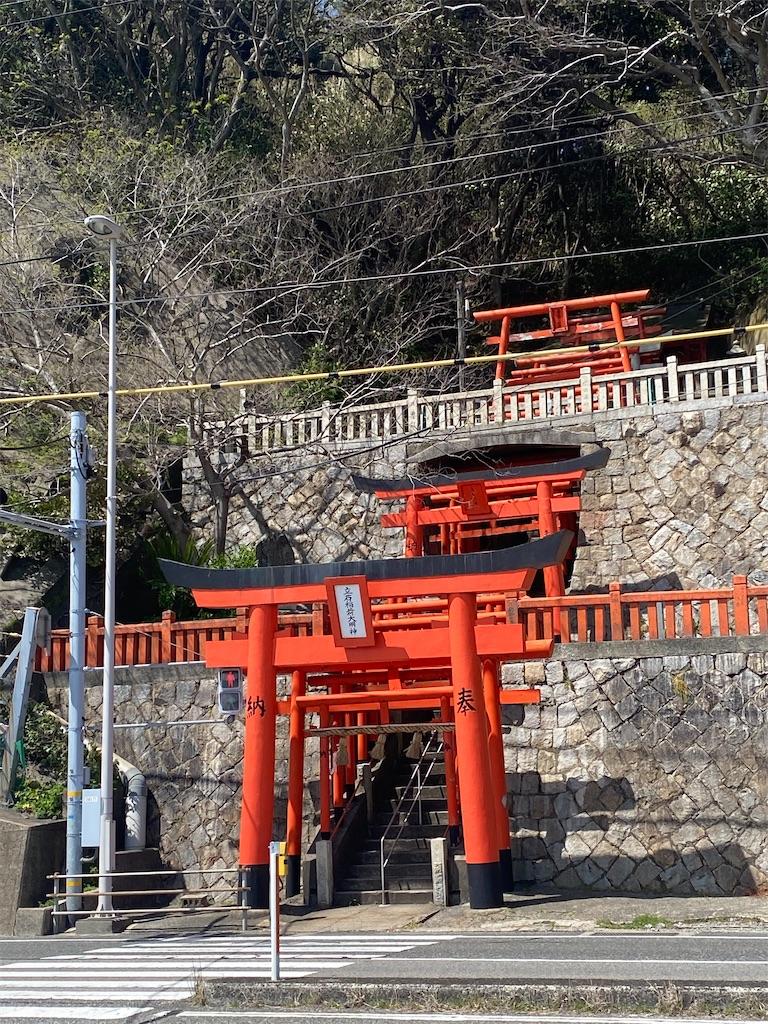 f:id:R-hanohano:20210406125640j:image