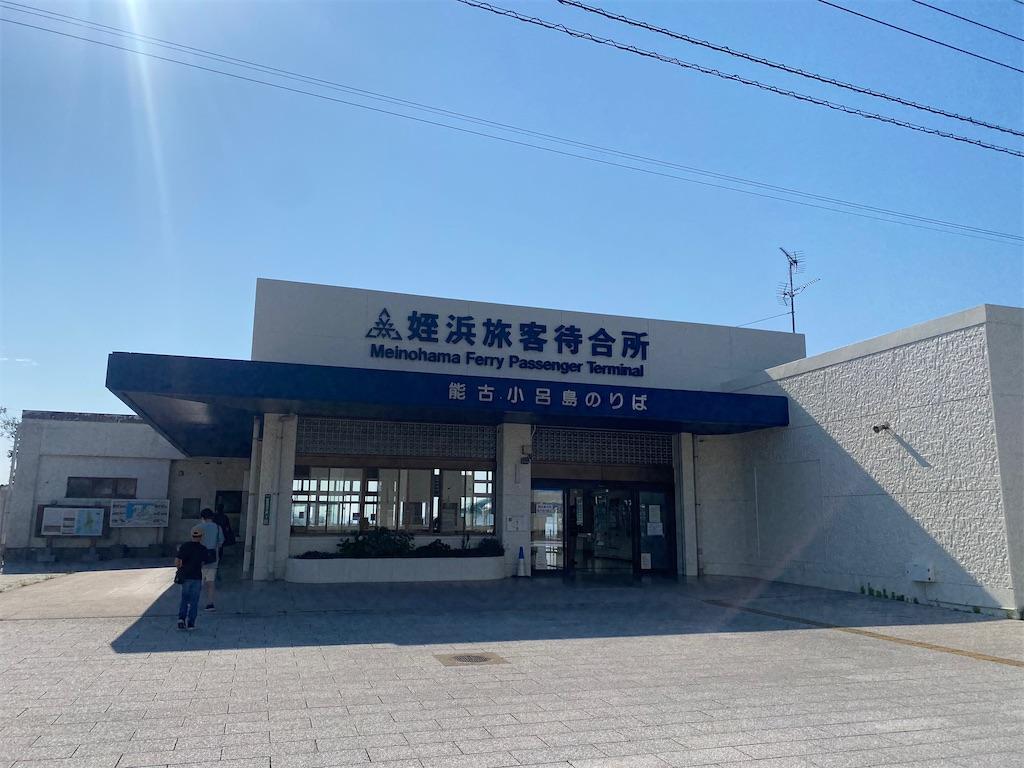f:id:R-hanohano:20210528233822j:image
