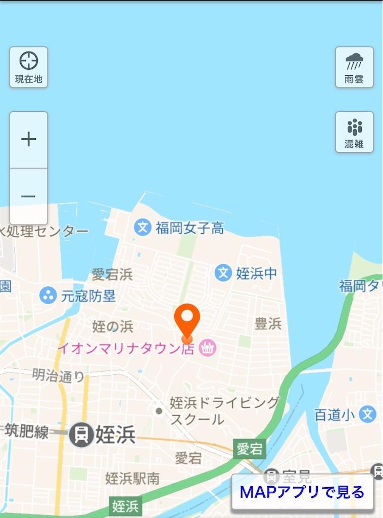 f:id:R-hanohano:20210529012313j:image