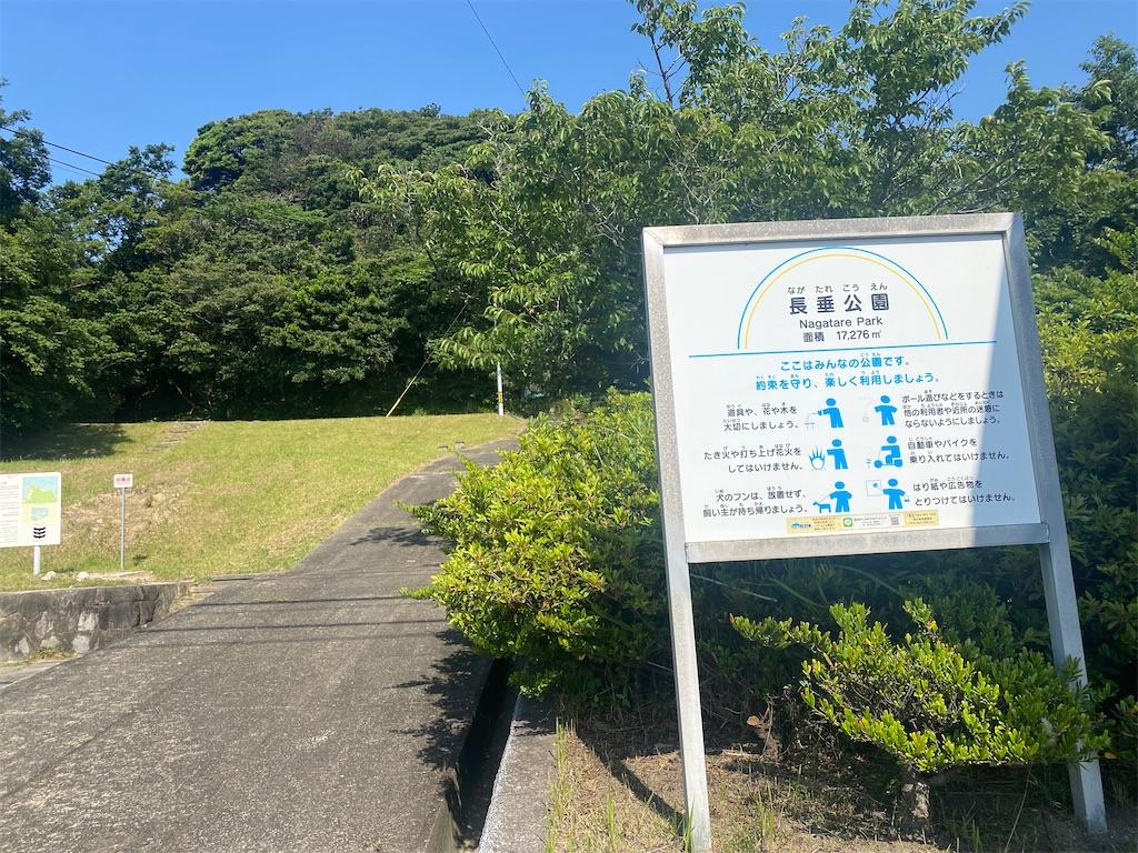 f:id:R-hanohano:20210602111506j:image