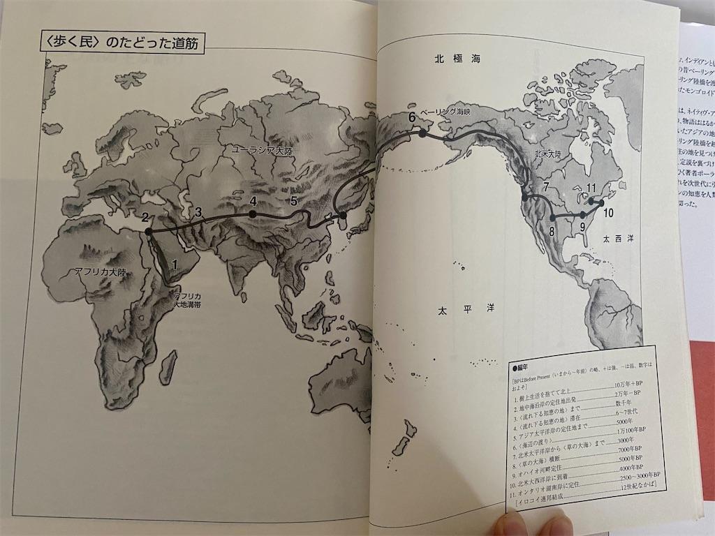 f:id:R-hanohano:20210702155232j:image