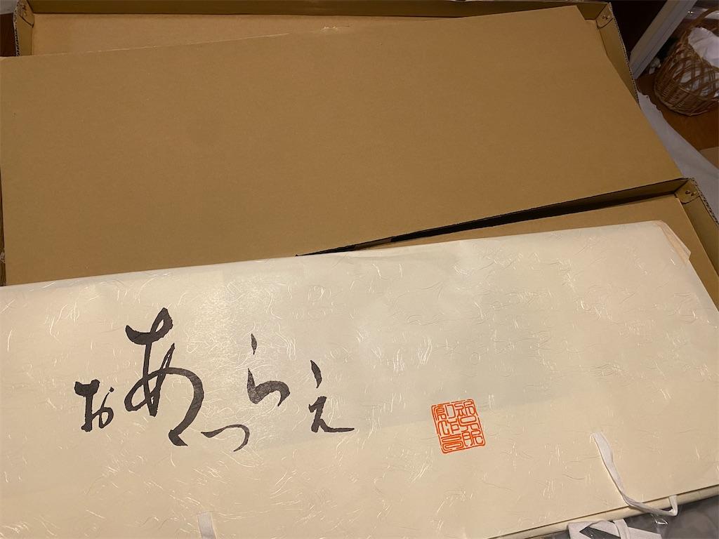 f:id:R-hanohano:20210718105917j:image