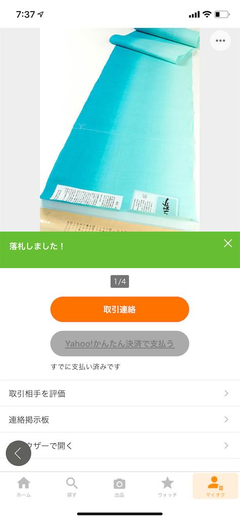f:id:R-hanohano:20210718110044p:image