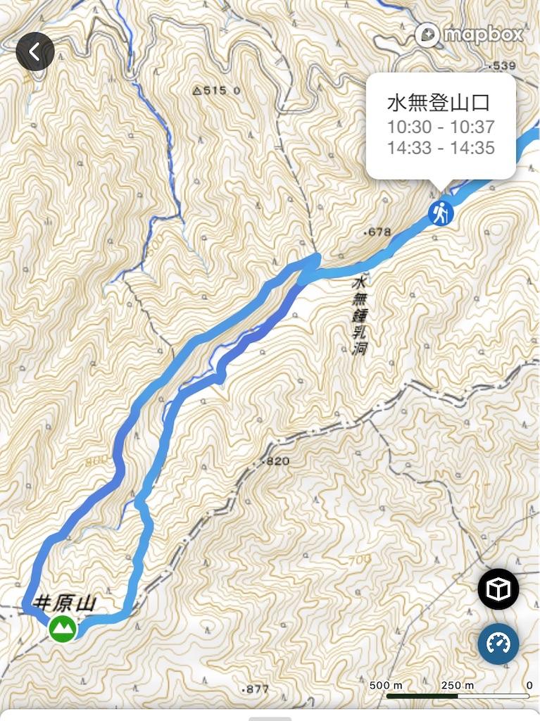 f:id:R-hanohano:20210801163837j:image