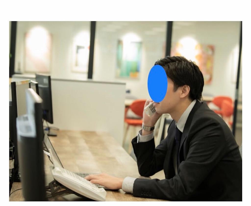 f:id:R-hanohano:20210912150043j:image