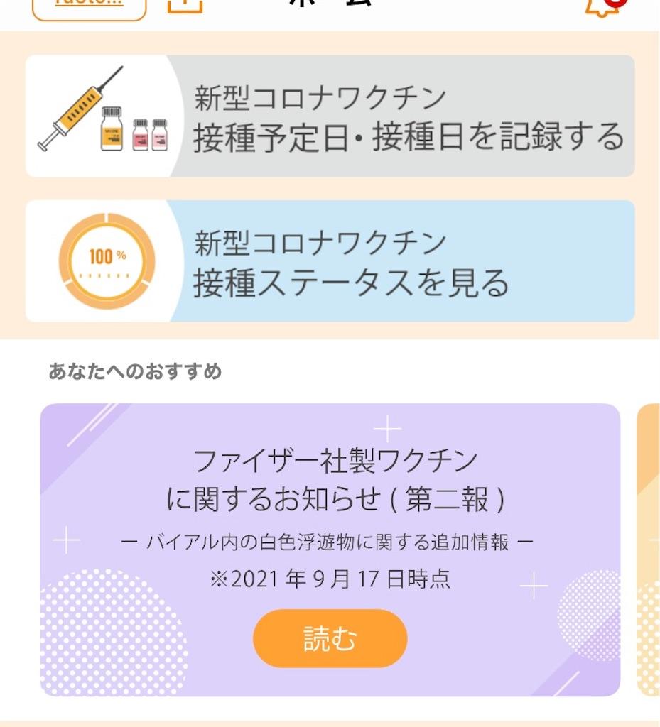 f:id:R-hanohano:20210919213237j:image