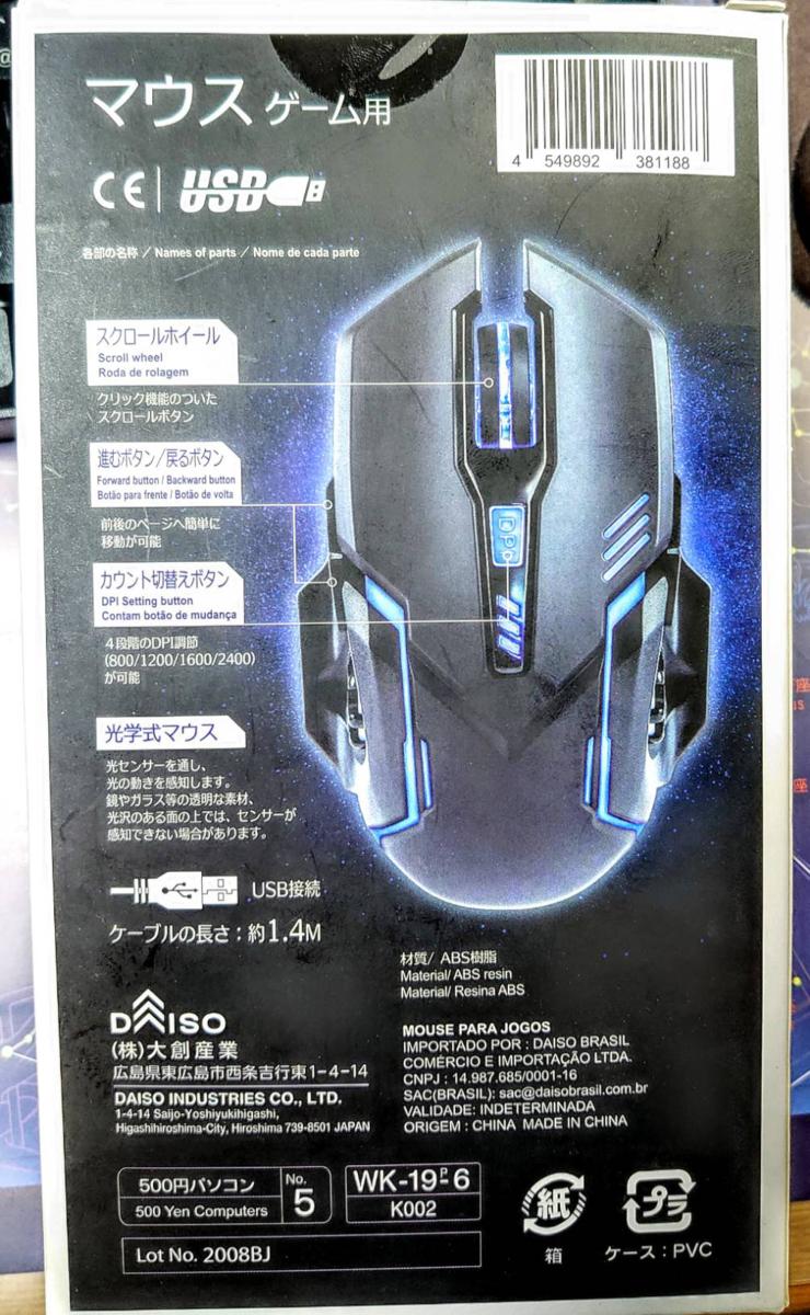 f:id:R-kun:20191123194929p:plain