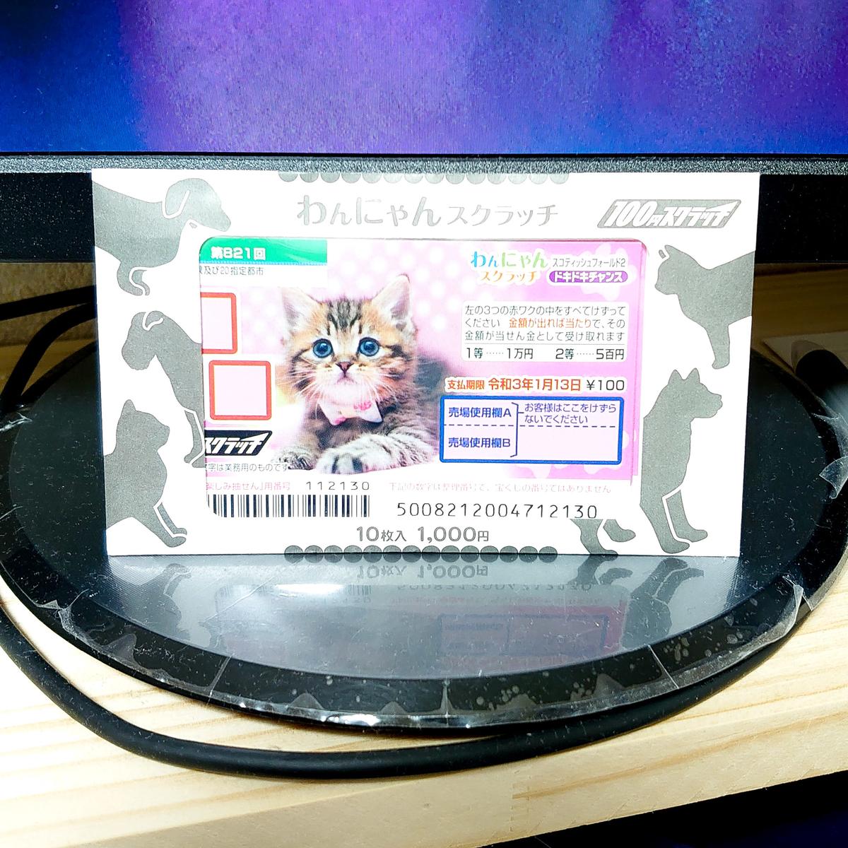 f:id:R-kun:20191225084211j:plain