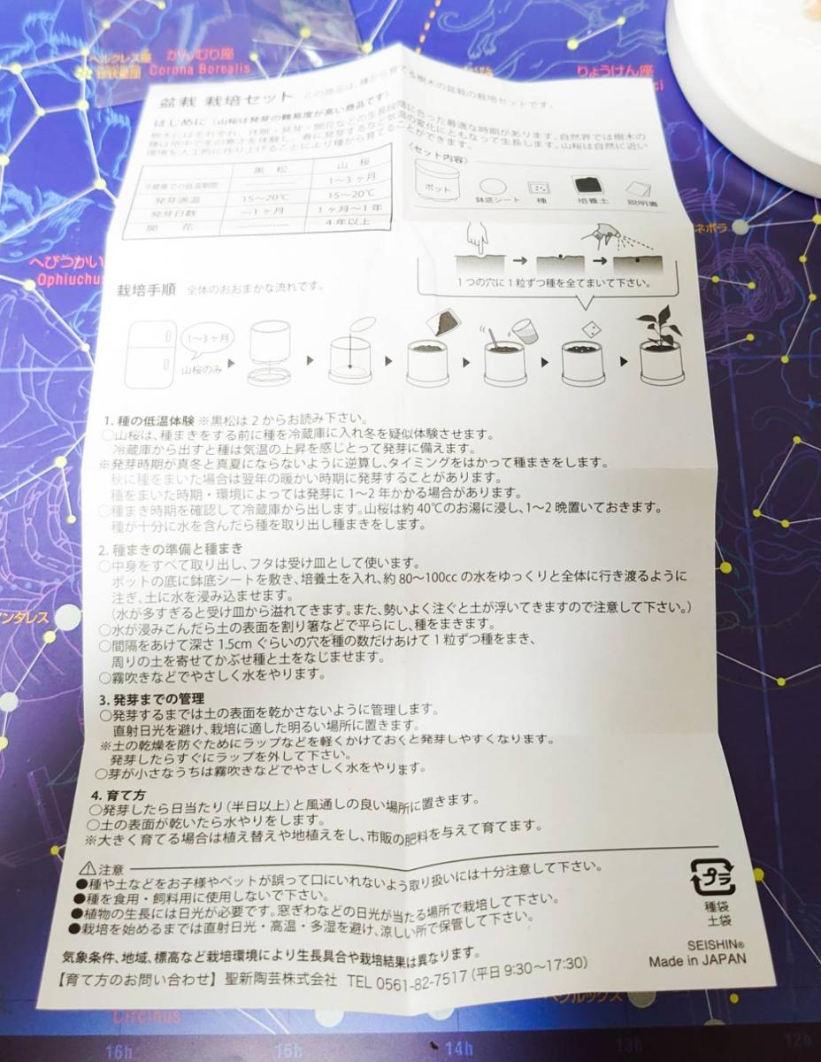 f:id:R-kun:20200106211930p:plain