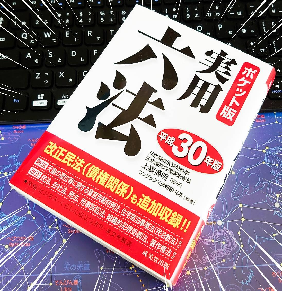 f:id:R-kun:20200113111520j:plain