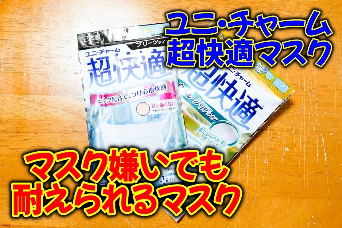 f:id:R-kun:20200122114337j:plain