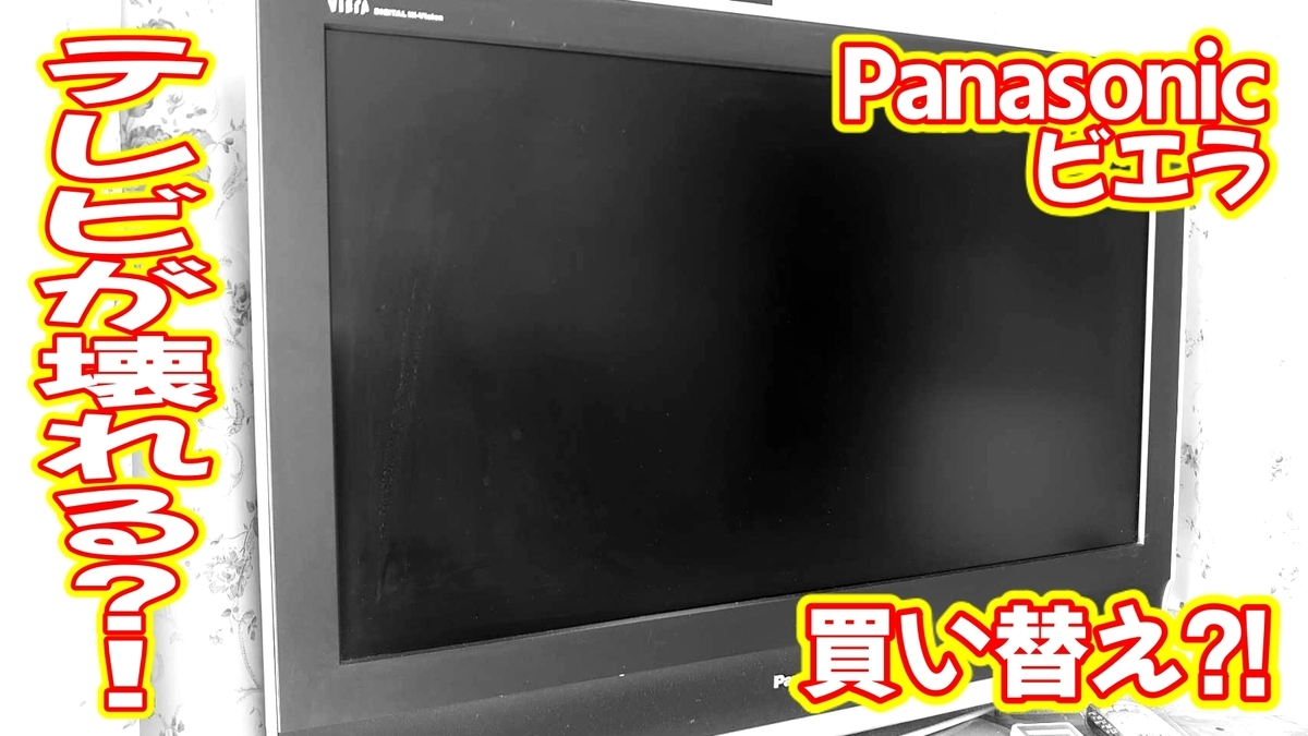 f:id:R-kun:20200205122002j:plain