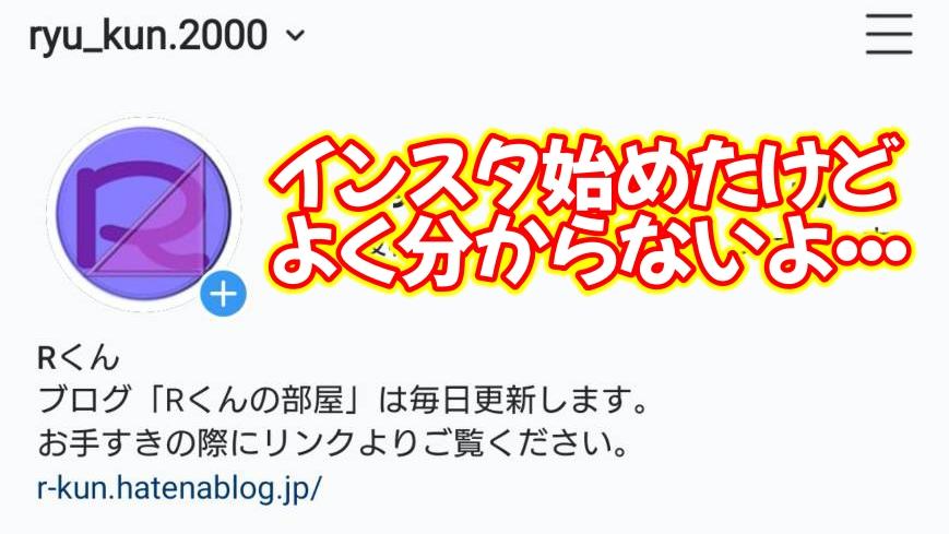 f:id:R-kun:20200210190955j:plain