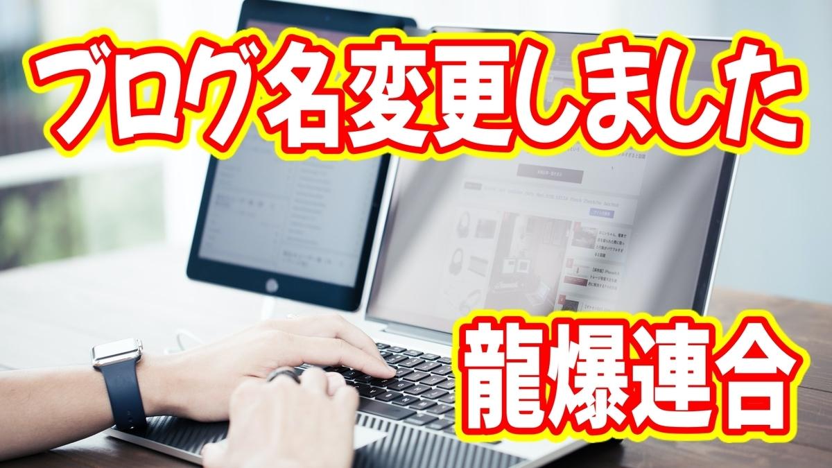 f:id:R-kun:20200211193312j:plain